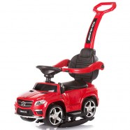 Masinuta De Impins Chipolino Mercedes Benz Gl63 Amg Red